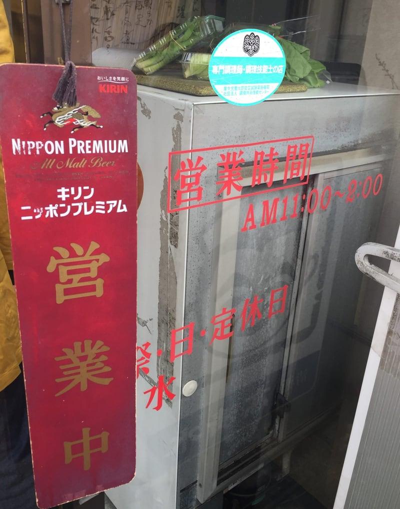 中国料理盛 外観
