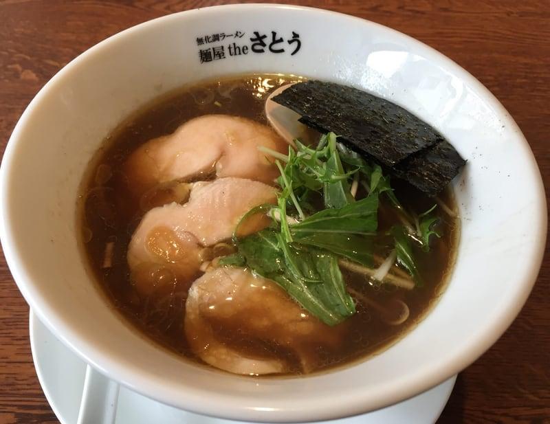 無化調ラーメン 麺屋theさとう しょうゆ