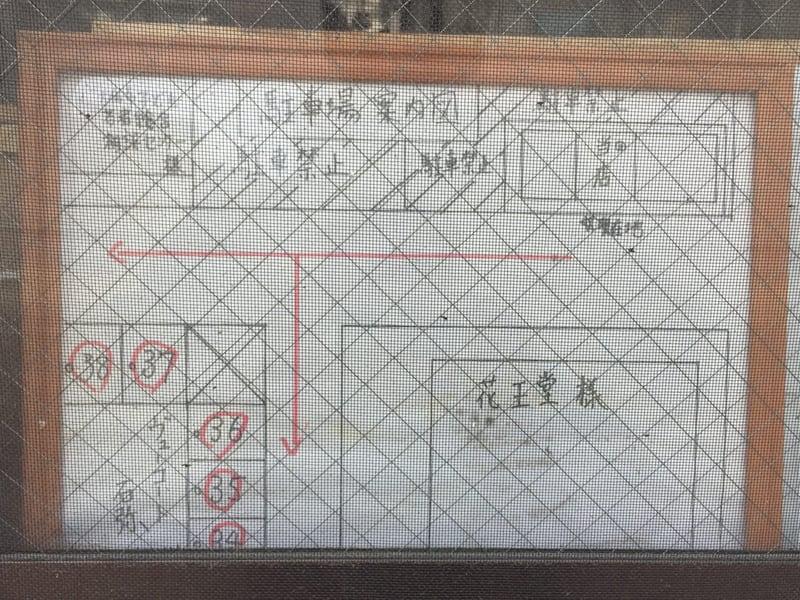 中華そばde小松 駐車場案内