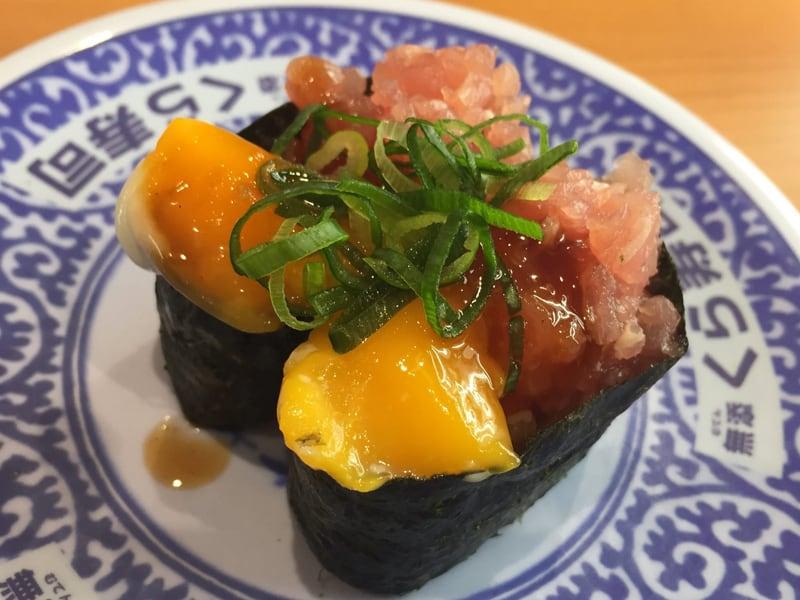 無添くら寿司 秋田茨島店 まぐろユッケ