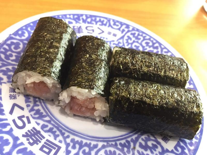 無添くら寿司 秋田茨島店 鉄火巻