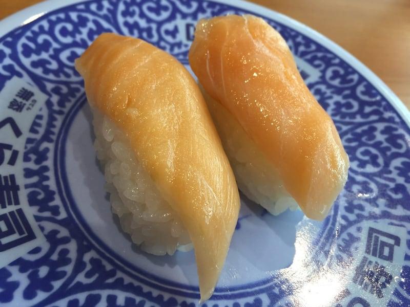 無添くら寿司 秋田茨島店 サーモン