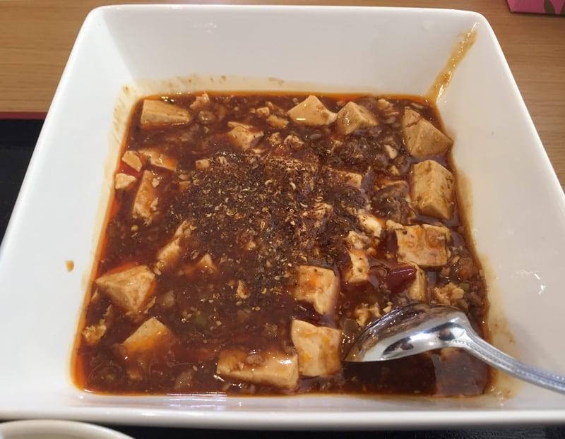 自家製麺 麺や二代目 夜来香 四川風マーボードーフ