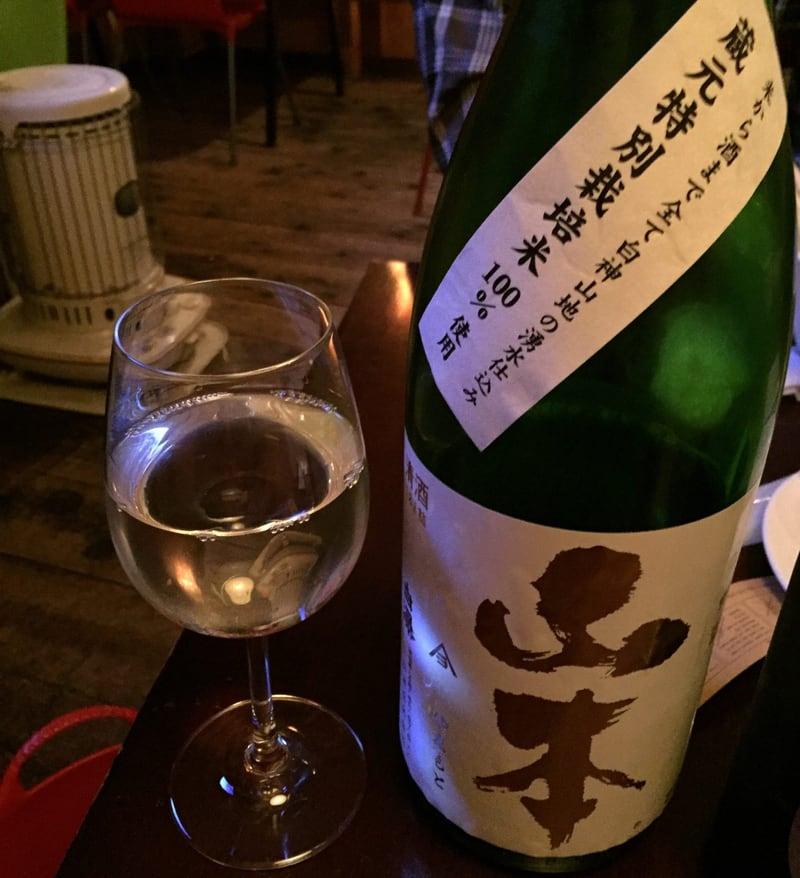 BAR JAH 日本酒