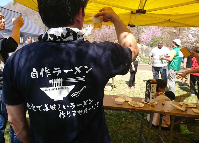 雫石 ひと雫プロジェクト 塊肉と天ぷら祭り
