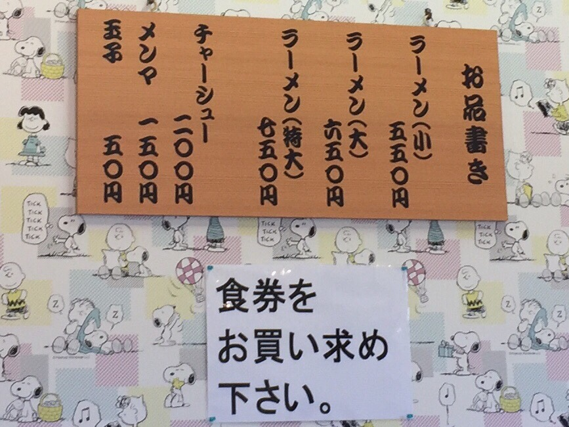 仲江戸 メニュー