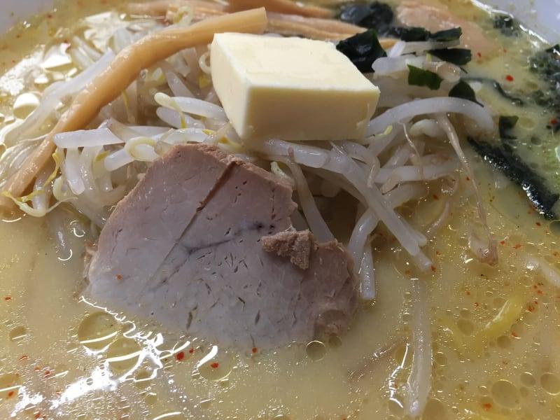 味の札幌 大西 味噌カレー牛乳ラーメン
