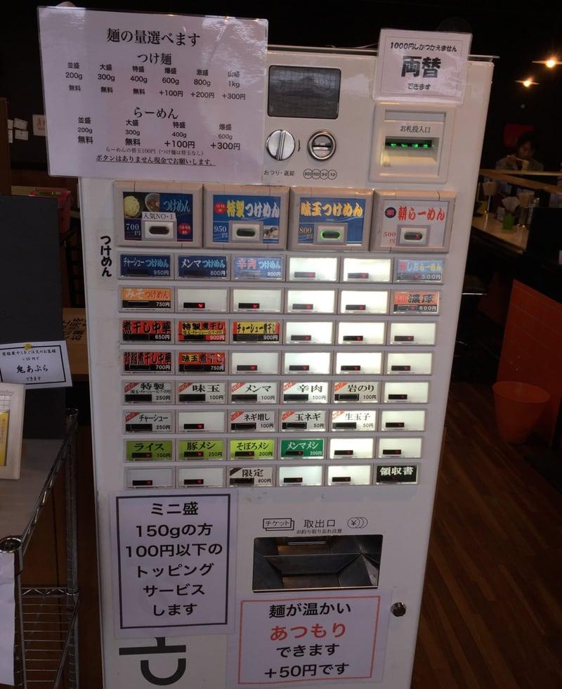 麺絆英 券売機
