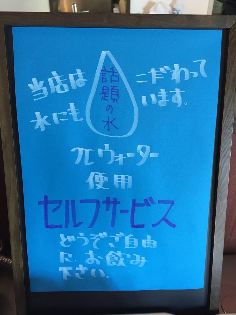 柳麺 多むら 外旭川店 πウォーター