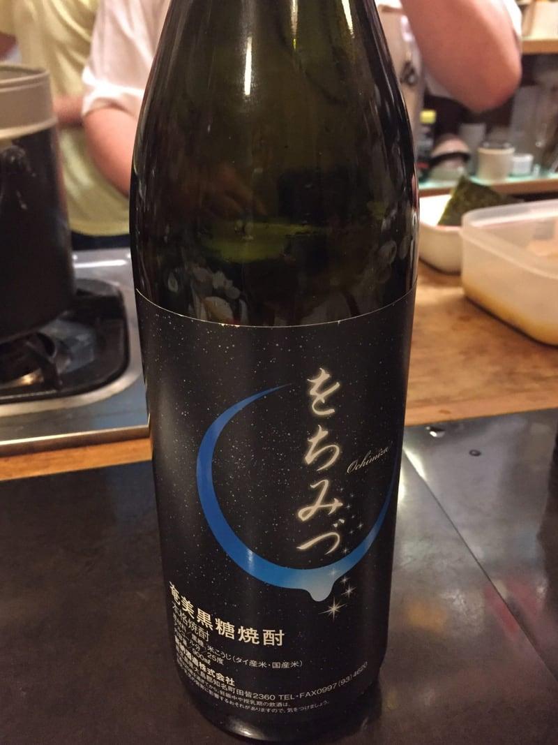 居酒屋 日本海 黒糖焼酎 をちみず