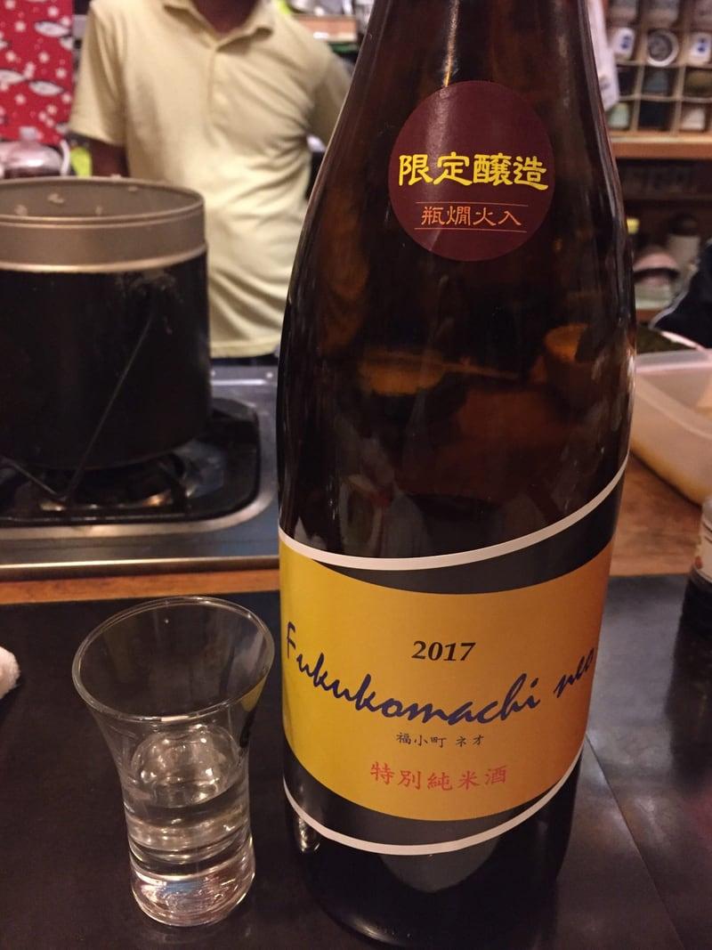 居酒屋 日本海 福小町
