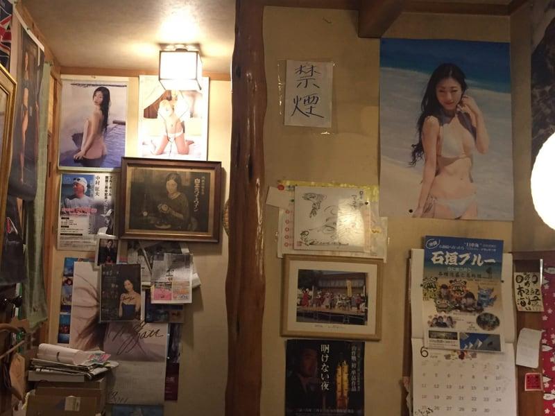 壇蜜酒場 居酒屋 日本海