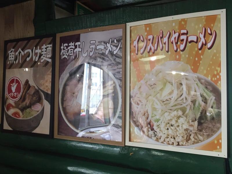 餃子の三四郎 秋田店 店内