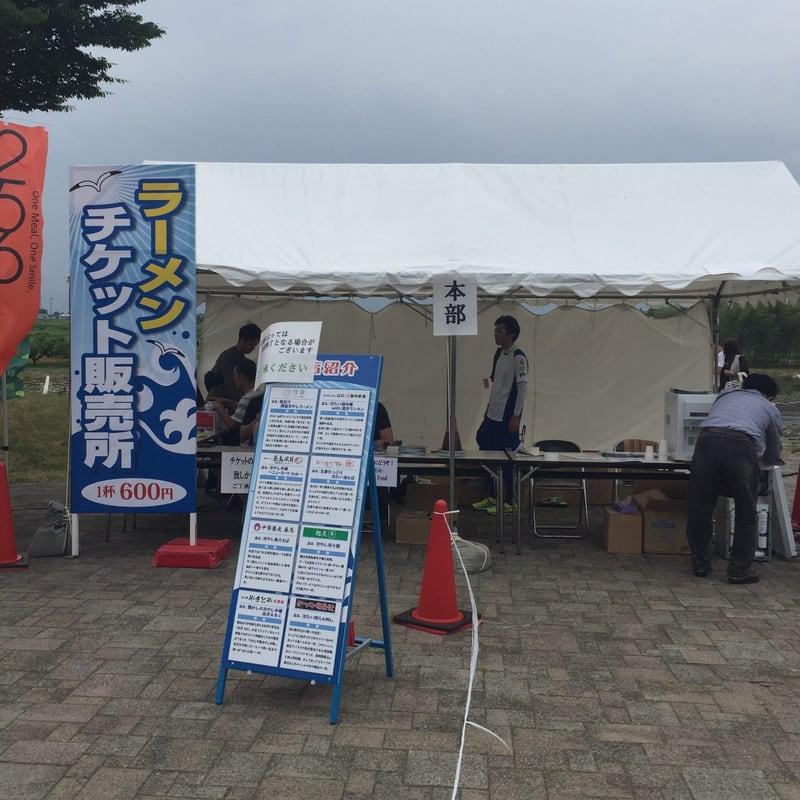 ゆめタネ@さがえ 冷たいラーメン祭り