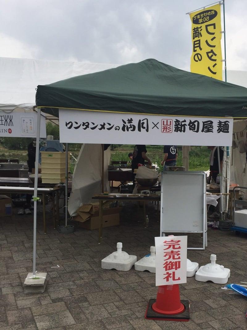 ゆめタネ@さがえ 冷たいラーメン祭り 新旬屋 麺×ワンタンメンの満