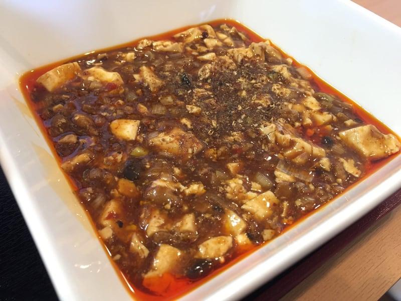自家製麺 麺や二代目 夜来香 四川風マーボードーフ+素ラーメン+ライス