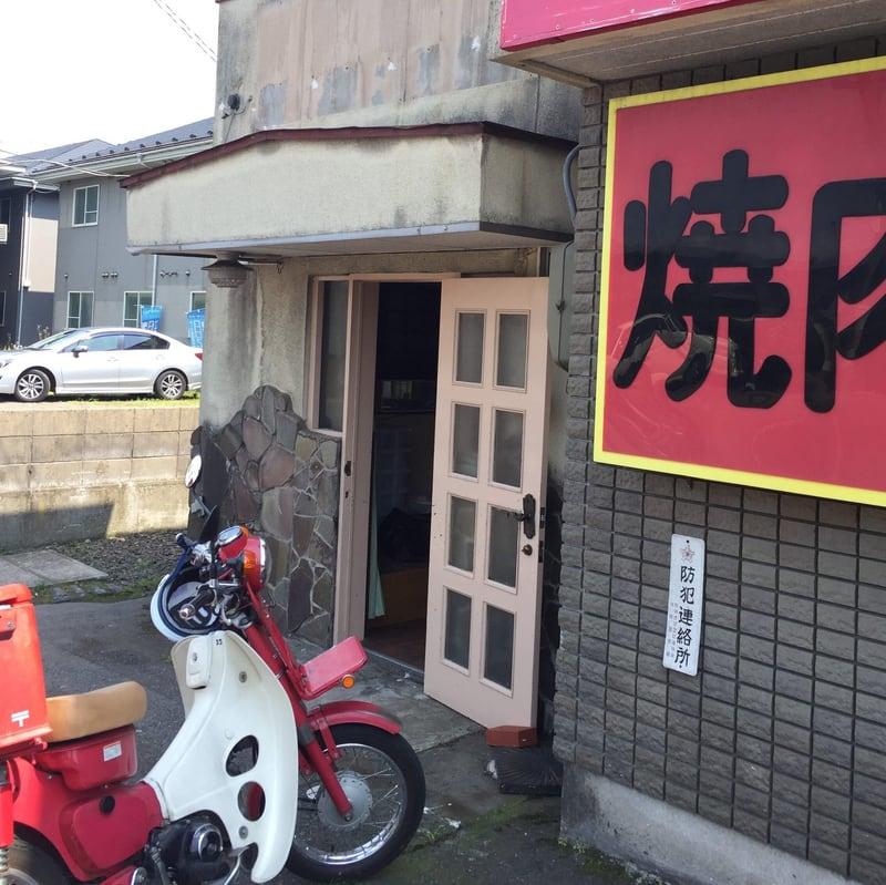 大吉食堂 郵便局集配職員休憩所