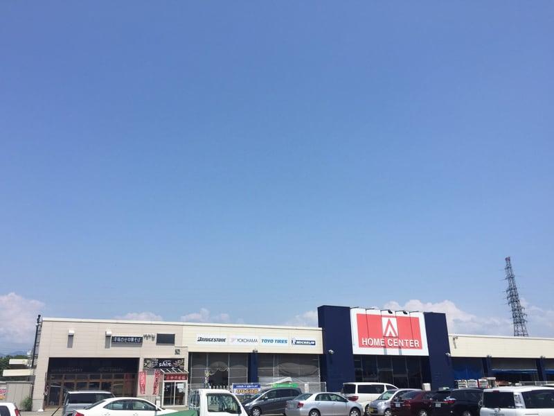 秋田の中華そば shin スーパーセンターアマノ御所野店