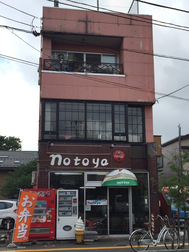 notoya(のとや) 外観