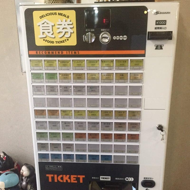 和食・喫茶かすみ 券売機