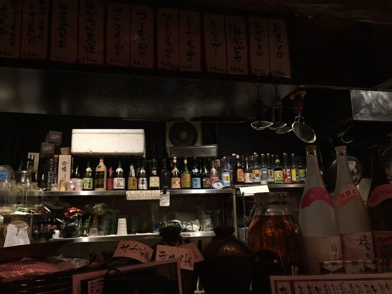 沖縄泡盛天国 クースバー月桃 カウンター