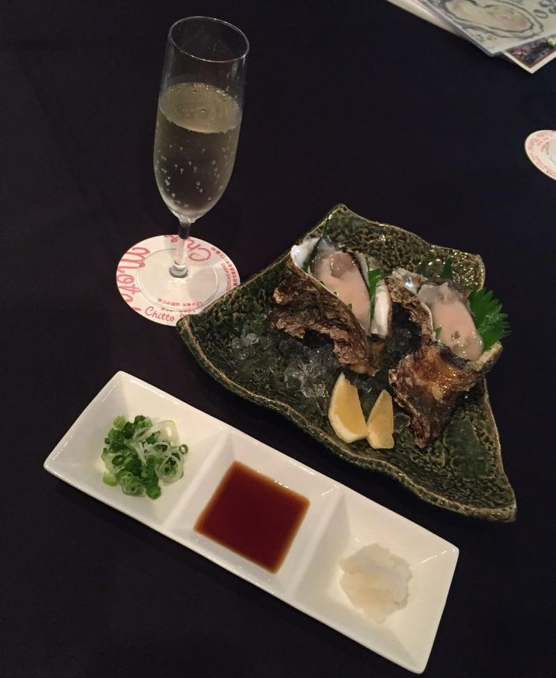 足湯カフェ Chitto Motche(チット・モッシェ) CAVAフレシネと岩牡蛎