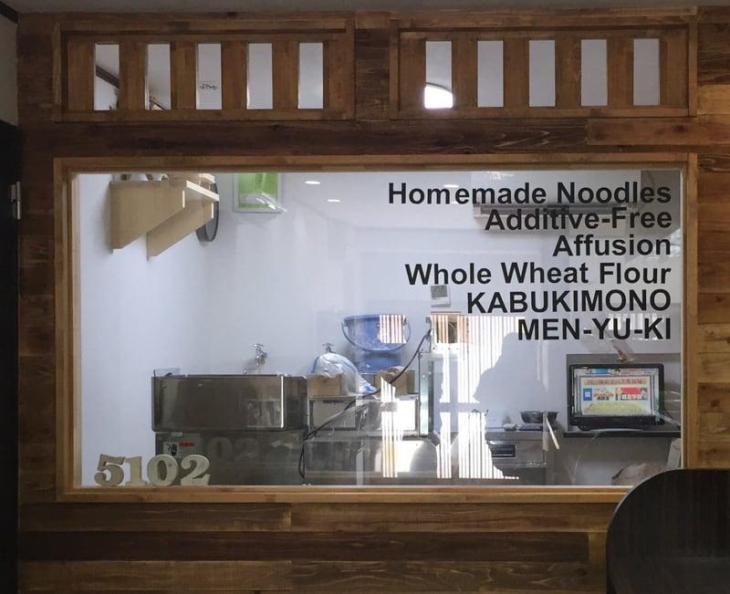 打ち立て中華そば 自家製麺5102 製麺室