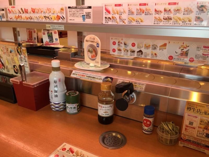 かっぱ寿司 秋田広面店 店内