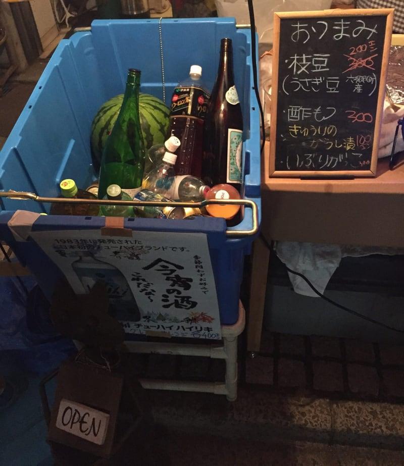 秋田竿燈まつり2017 はざど