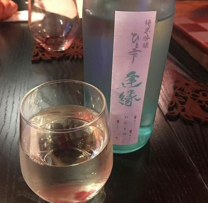SAKE.WINE.塊NIKUの店 HO-BAL(ほおばる) ひと雫プロジェクト