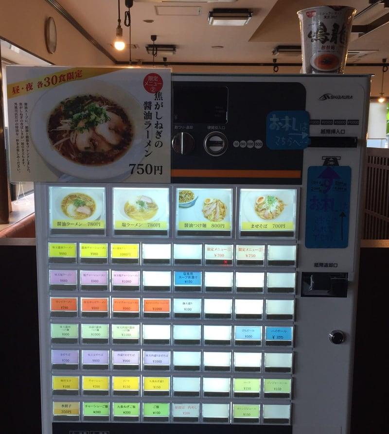 柳麺 多むら 外旭川店 券売機