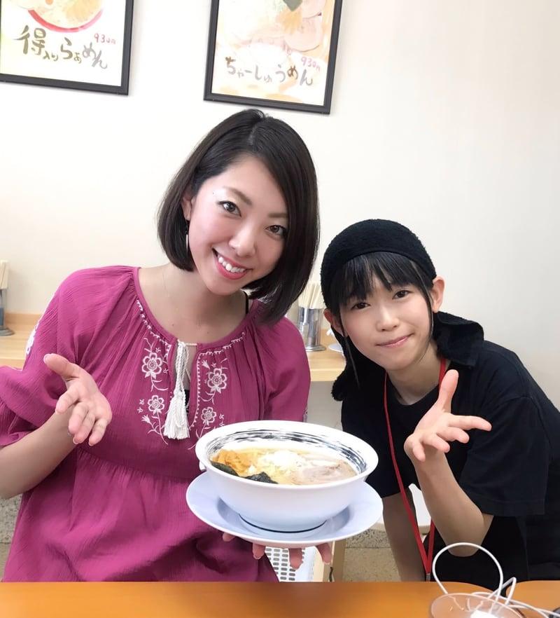 麺屋いたがき 森本聡子 おごせ綾