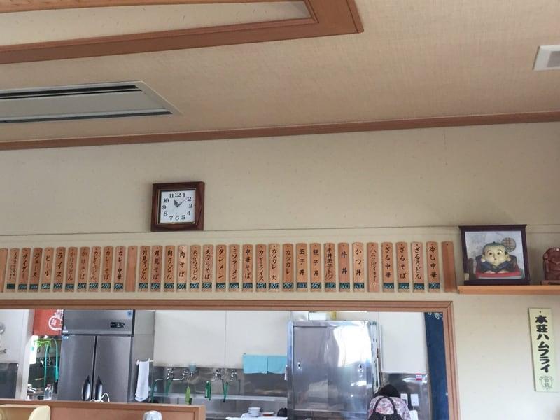 石橋食堂 メニュー