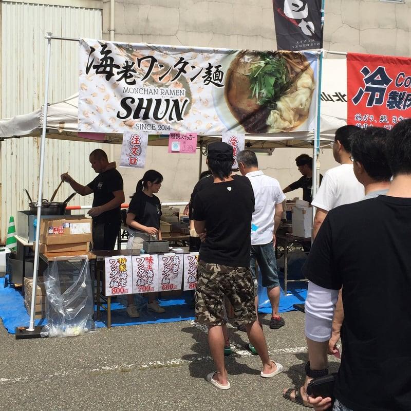 おおまがり大ラーメンフェス2017 MONCHAN RAMEN SHUN(もんちゃんラーメン シュン)