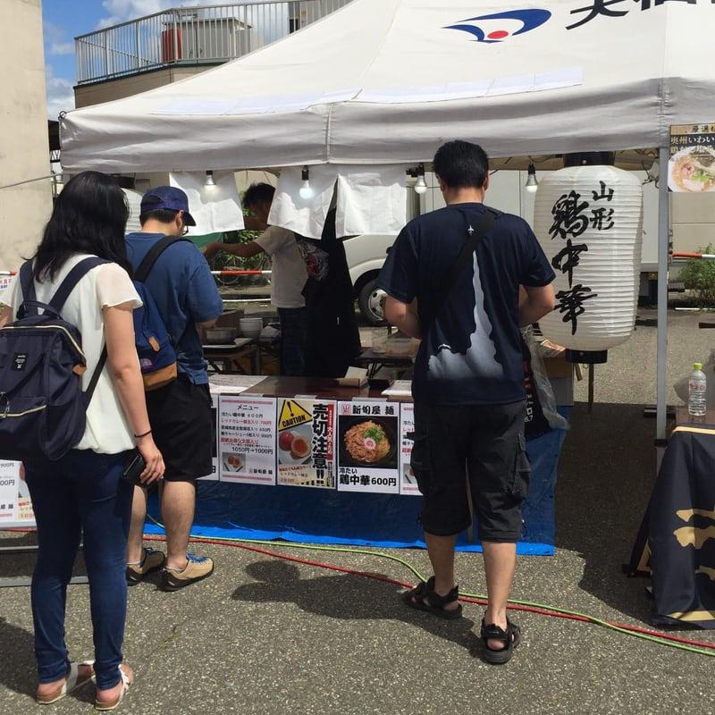 おおまがり大ラーメンフェス2017 新旬屋 麺