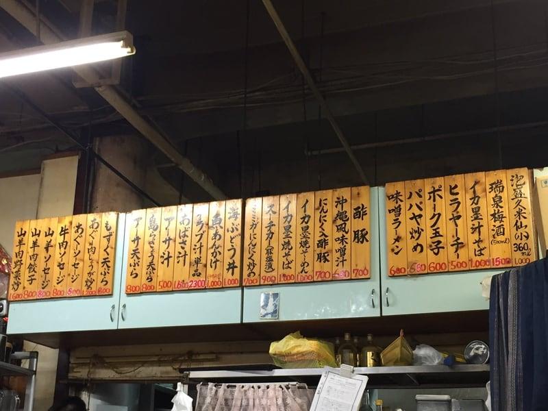 お食事処ツバメ(燕食堂)@沖縄県那覇市 牧志公設市場2階 メニュー