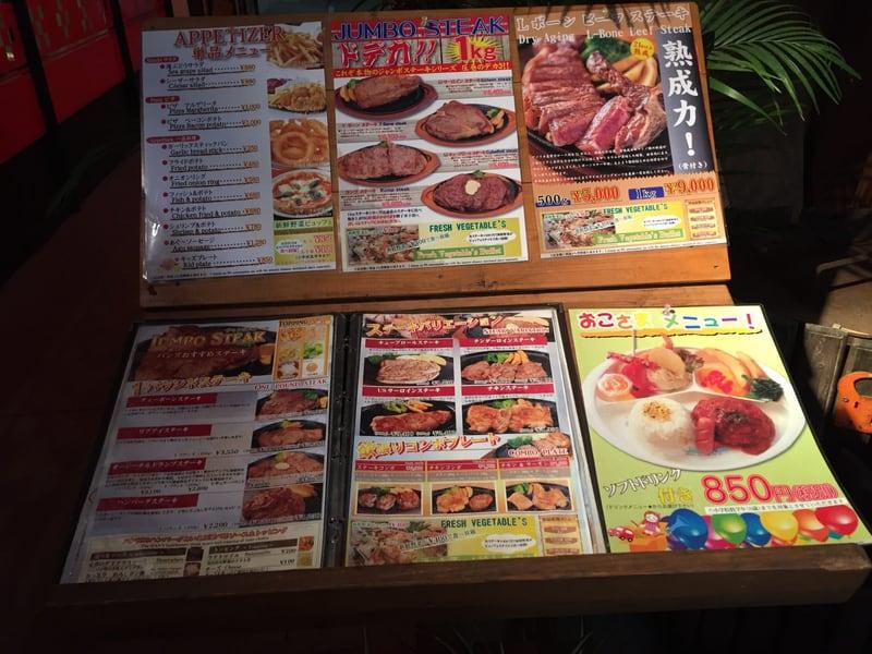 JUNBO STEAK HAN'S 国際通り店 メニュー