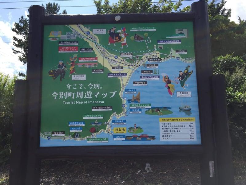 高野崎の潮騒橋と渚橋