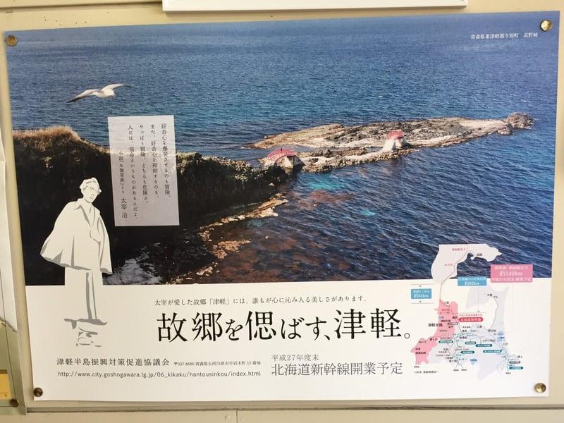 海の駅 お食事処 高野崎 観光案内