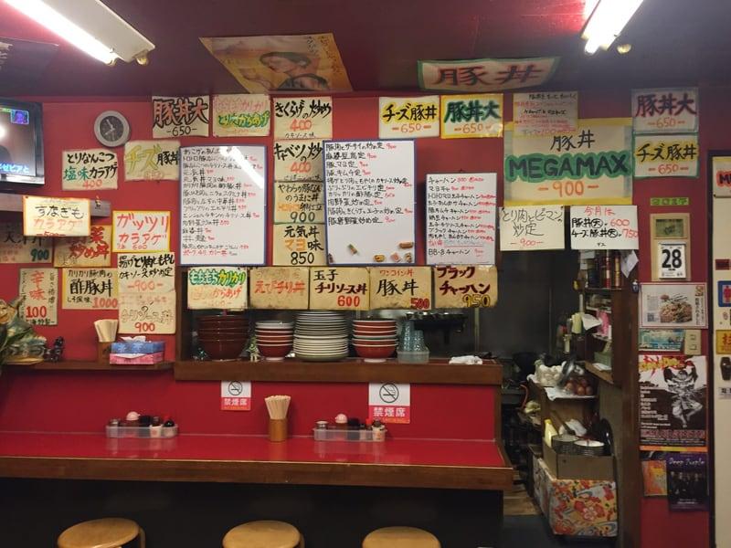 真夜中の中華食堂 上海 メニュー