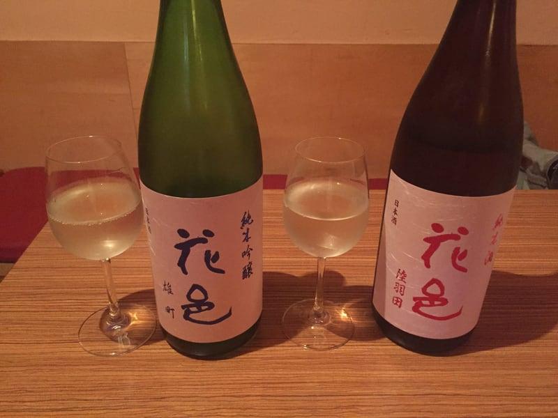 BAR JAH 花邑 純米吟醸&純米酒