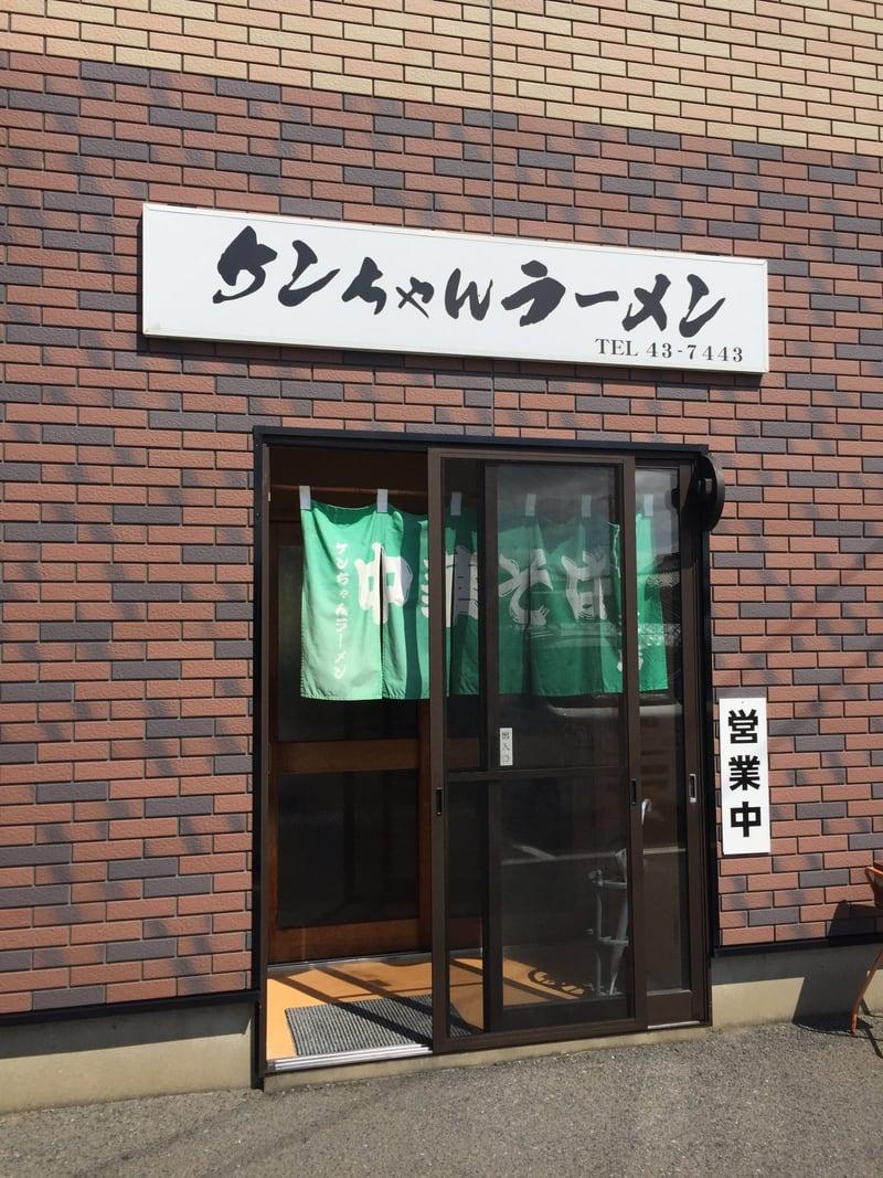ケンちゃんラーメン 象潟店 外観