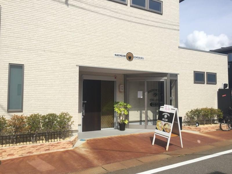 Noodle college SHIROKURO(シロクロ) 外観