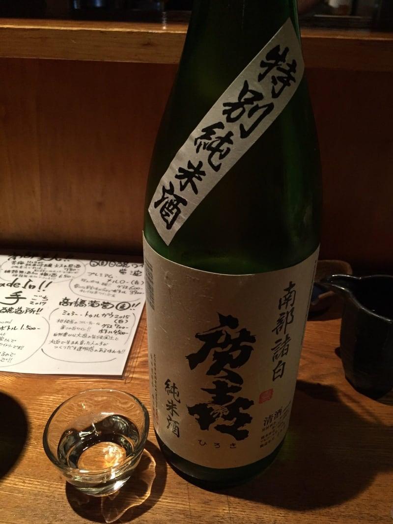 ごち@盛岡市大通 日本酒