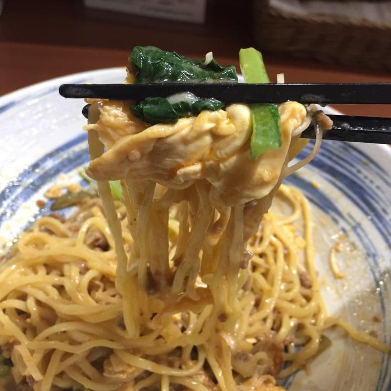 ラーメン123(HIFUMI) 汁なし担々麺 麺
