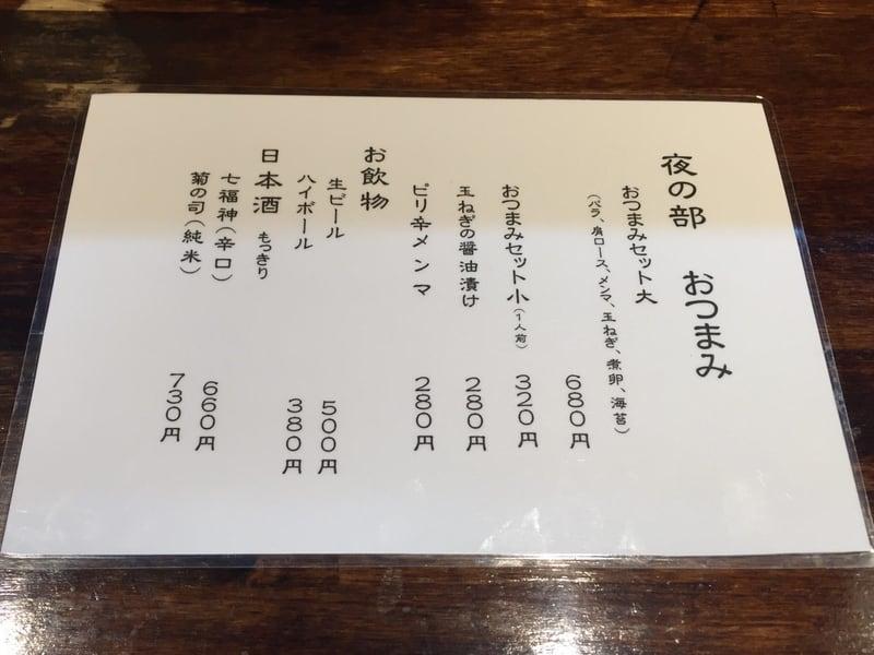 麺匠玄龍 盛岡店 メニュー