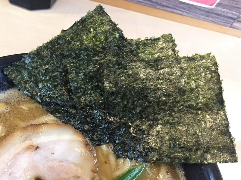 麺屋 新月 河内家醤油 具