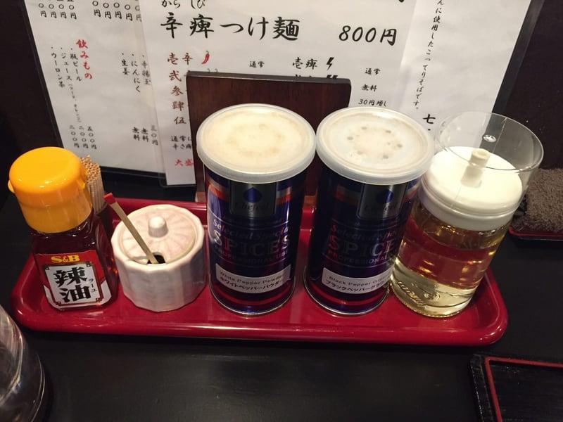 麺屋 歩(あゆみ) 辛痺つけ麺 伍辛 伍痺 味変 調味料