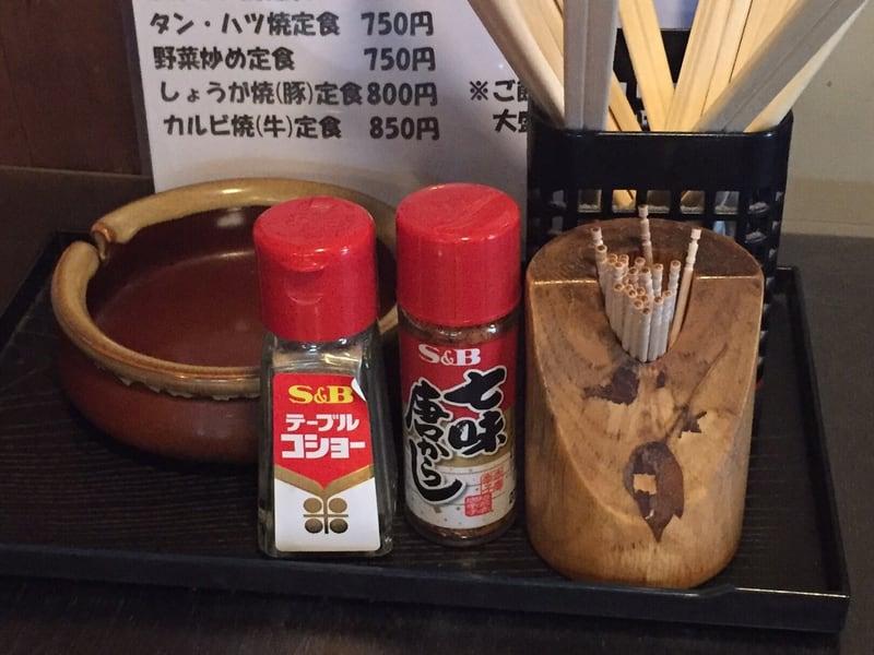 食堂 十九番 中華 味変 調味料