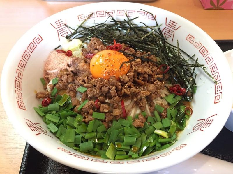 自家製麺 麺や二代目 夜来香 夜来香式辛台湾まぜそば